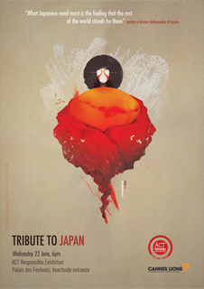 Poster Tribute to Japan de l'expo ACT 2011